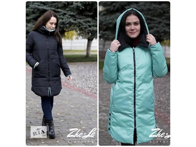 продам Куртка зимняя двухсторонняя бу в Харькове
