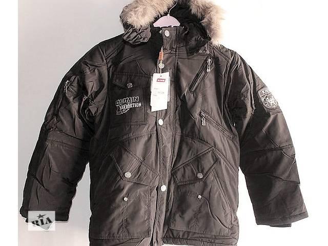 продам Куртка зимняя на холлофайбере Венгрия бу в Киеве
