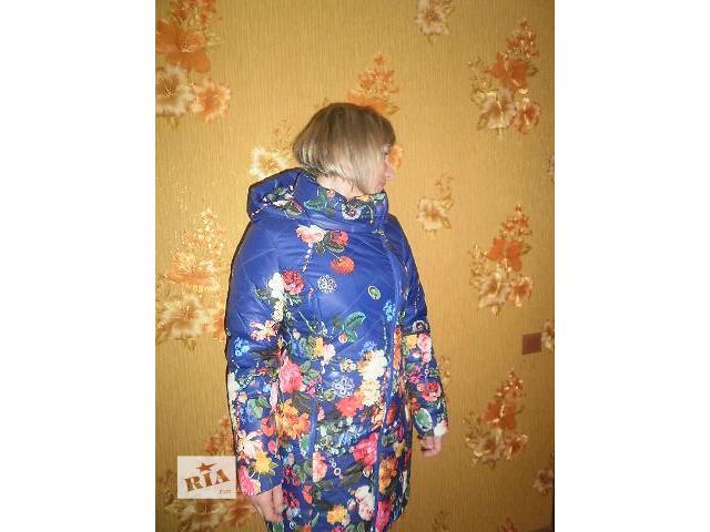 купить бу куртка в Шишаки (Полтавской обл.)