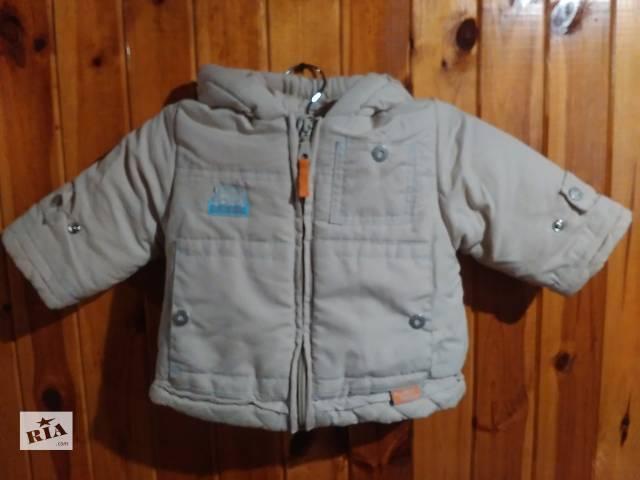 Куртка- объявление о продаже  в Киеве