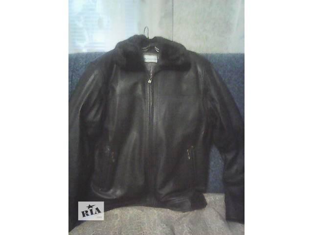 Куртка- объявление о продаже  в Селидово