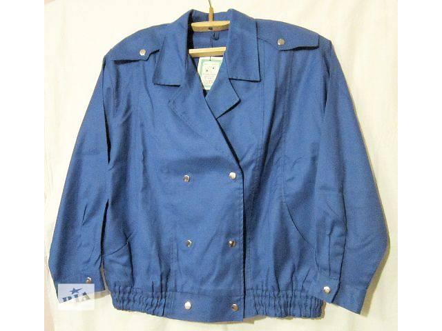 продам Куртка женская,новая,сделано в СССР бу в Днепре (Днепропетровске)