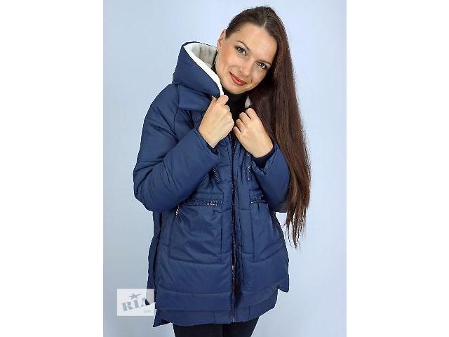 Куртки женские молодежные опт дешево- объявление о продаже  в Хмельницком