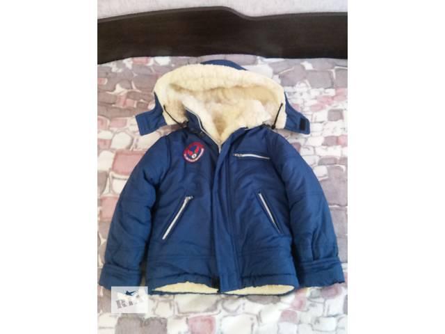 Курточка для хлопчика 5-6р.- объявление о продаже  в Волочиске