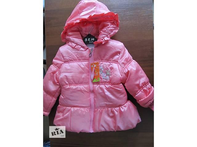 Курточка еврозима на девочку 2-3 года- объявление о продаже  в Кропивницком (Кировоград)