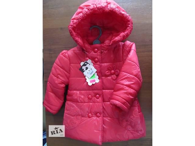 купить бу Курточка еврозима на девочку 2 года в Кропивницком (Кировограде)