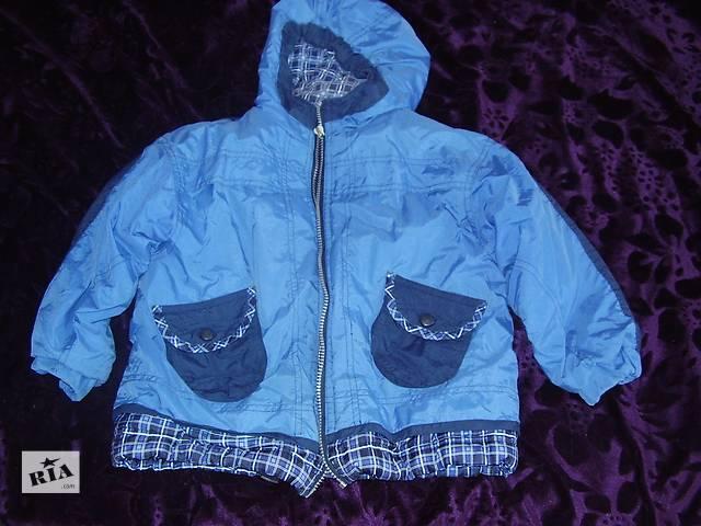 Курточка мальчику 3-6 лет- объявление о продаже  в Днепре (Днепропетровске)