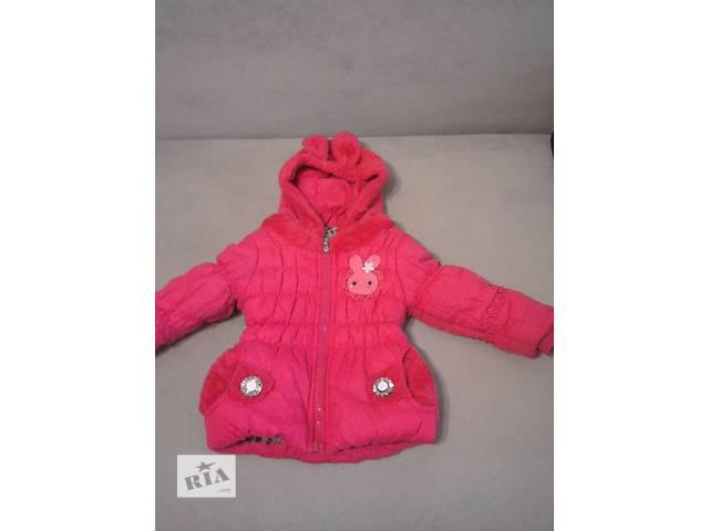 Курточка (на 1,5-2 года) весна-осень- объявление о продаже  в Львове