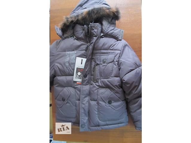 Курточка на мальчика зима- объявление о продаже  в Кропивницком (Кировоград)