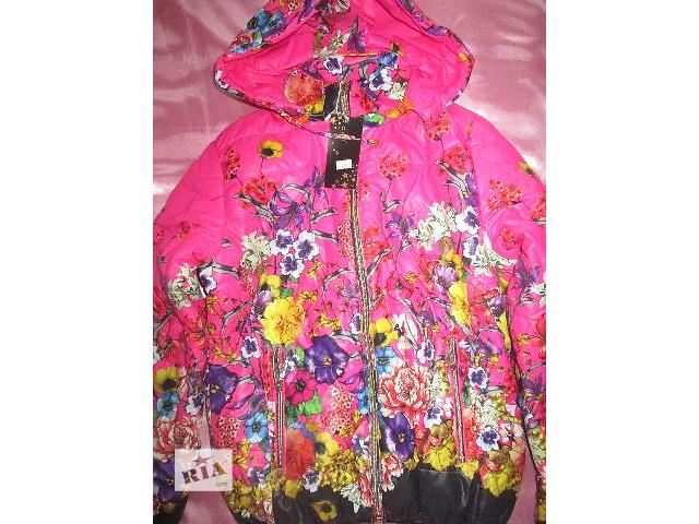 Курточка р. 44,46   С цветочным принтом.- объявление о продаже  в Кривом Роге