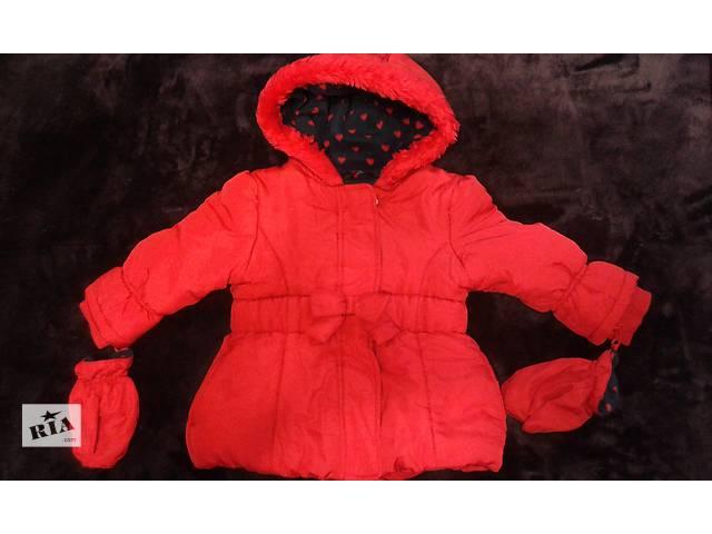 купить бу Курточка утепленная на холодную осень-весну 1-1,5 года в Днепре (Днепропетровск)