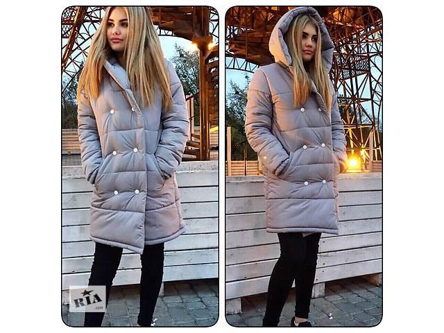 Курточка зимняя пуховик- объявление о продаже  в Киеве