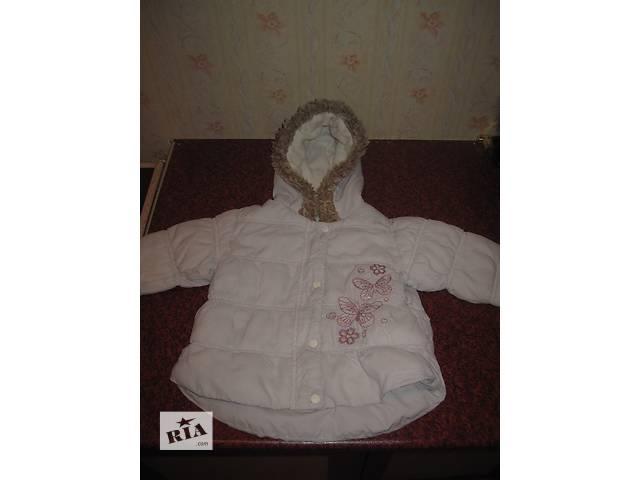купить бу курточка в Николаеве