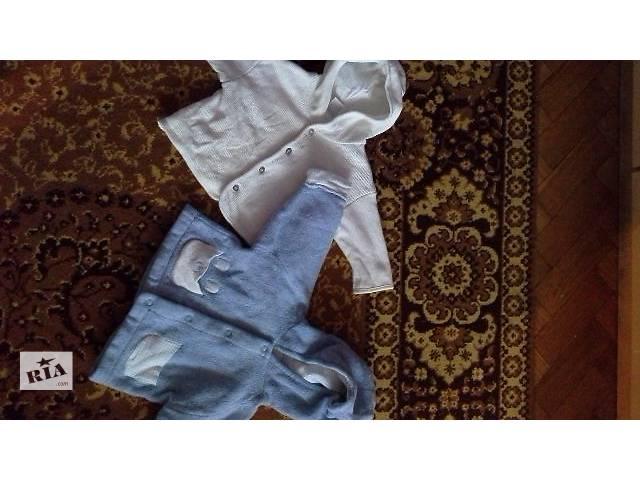 Курточки-кофты!- объявление о продаже  в Кельменцах