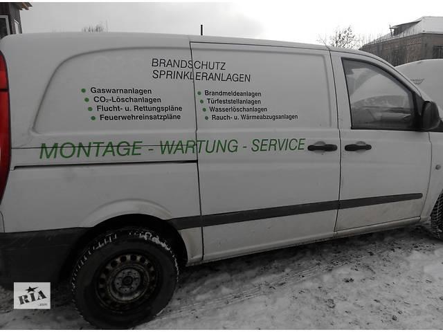 купить бу Кузов, бок, бочина, крыша Mercedes Vito (Viano) Мерседес Вито (Виано) V639 (109, 111, 115, 120) в Ровно
