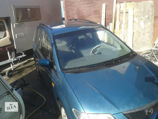 продам  Кузов для легкового авто Mazda Premacy бу в Херсоне