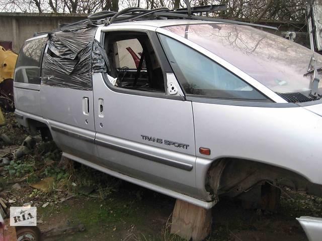 Кузов для легкового авто Pontiac Trans Sport- объявление о продаже  в Львове