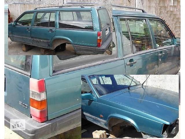 купить бу Кузов для универсала Volvo 940 1994 года выпуска, целеком или на детали  в Киеве