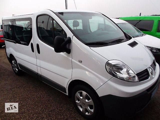 Кузов довгої /короткої бази Renault Trafic Рено Трафик Opel Vivaro Опель Виваро Nissan Primastar 1.9Dci, 2.0Dci, 2.5Dci- объявление о продаже  в Трускавце