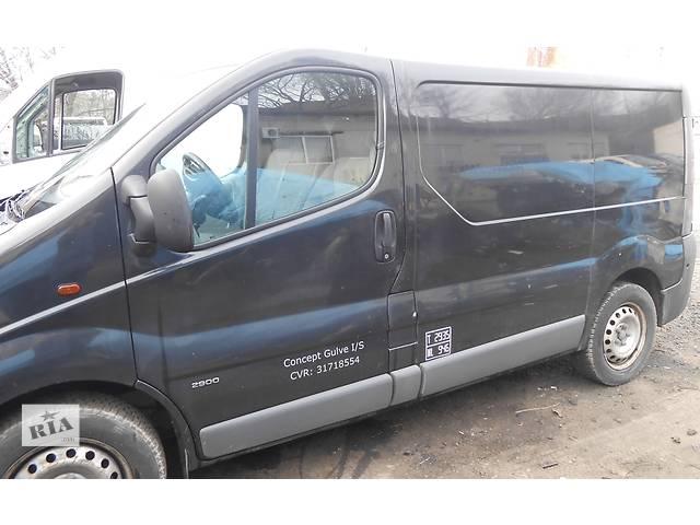 продам Кузов короткая, коротка база Opel Vivaro Опель Виваро Renault Trafic Рено Трафик Nissan Primastar бу в Ровно