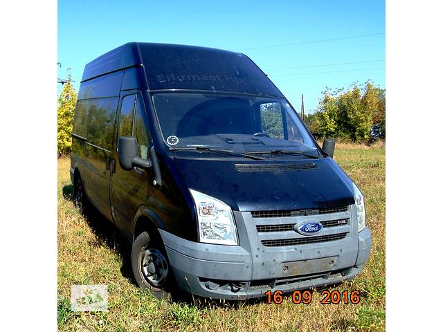продам Кузов целый (часть) Форд Транзит Ford Transit 85T280 2,2 TDCI 2007г.  бу в Ровно