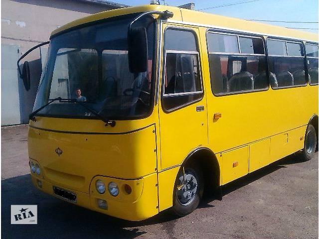 бу Кузовной ремонт автобусов   в Украине