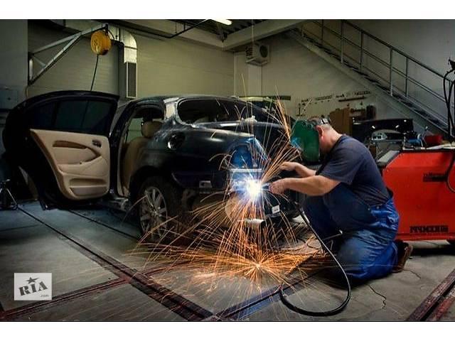 бу Кузовной ремонт, сварка, покраска автомобилей в Киевской области
