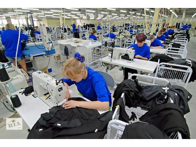 Квалифицированные швеи для работы в Литве- объявление о продаже   в Украине