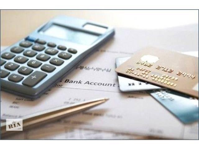 купить бу Квалифицированный бухгалтер! в Николаеве