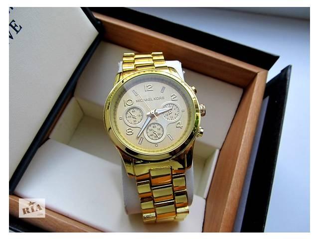 Часы michael kors женские копия купить украина