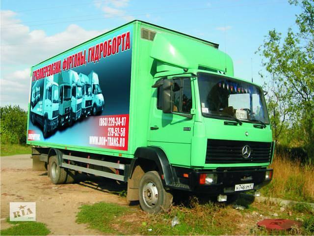 Квартирные переезды , другие виды грузов.- объявление о продаже  в Черноморске (Ильичевск)