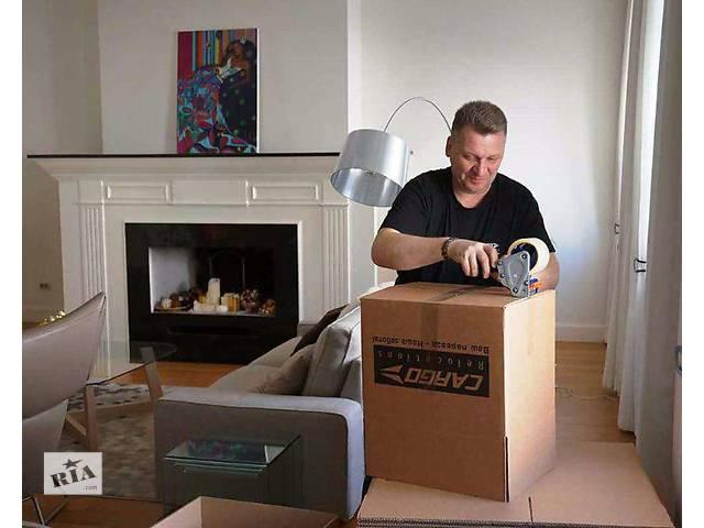 купить бу Квартирные переезды и перевозка мебели в Днепре (Днепропетровске)
