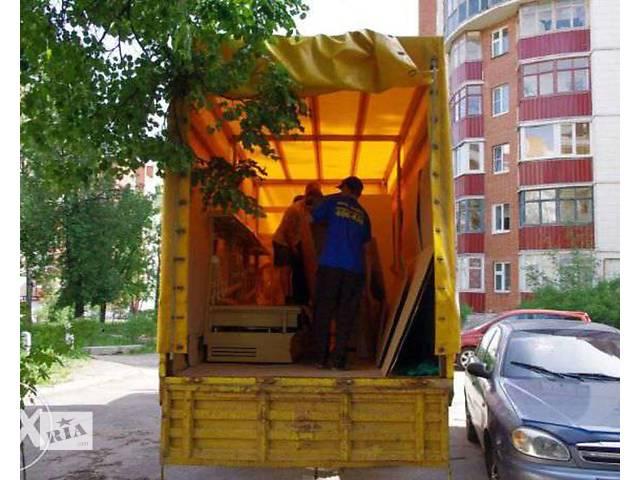 Квартирные переезды...- объявление о продаже  в Харькове