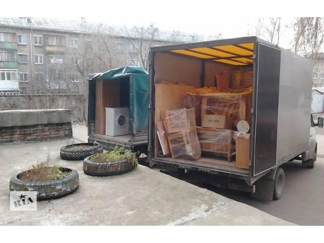 купить бу Квартирный переезд - Переезд квартиры в Днепре (Днепропетровск)