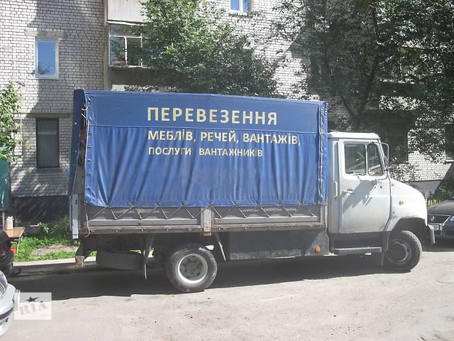 продам Квартирный переезд. Перевозки мебели, вещей, бытовой техники, различных групп товаров. Грузчики. Бровары бу в Броварах