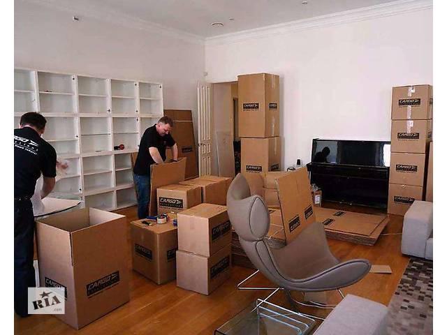 купить бу Квартирный переезд в Днепропетровске в Днепре (Днепропетровске)
