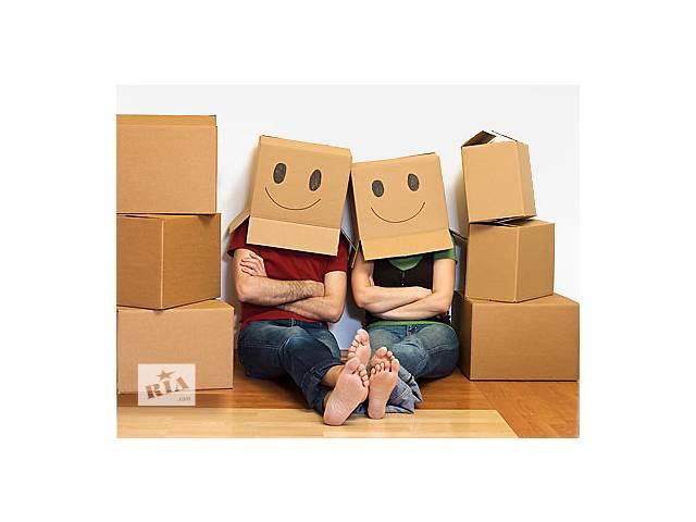 Квартирный переезд в Ровно. Переезд квартиры недорого, услуги грузчиков Ровно.- объявление о продаже  в Ровенской области