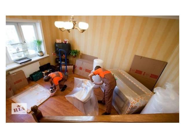 Квартирный переезд в Тернополе. Переезд квартиры недорого, услуги грузчиков Тернополь.- объявление о продаже  в Тернопольской области