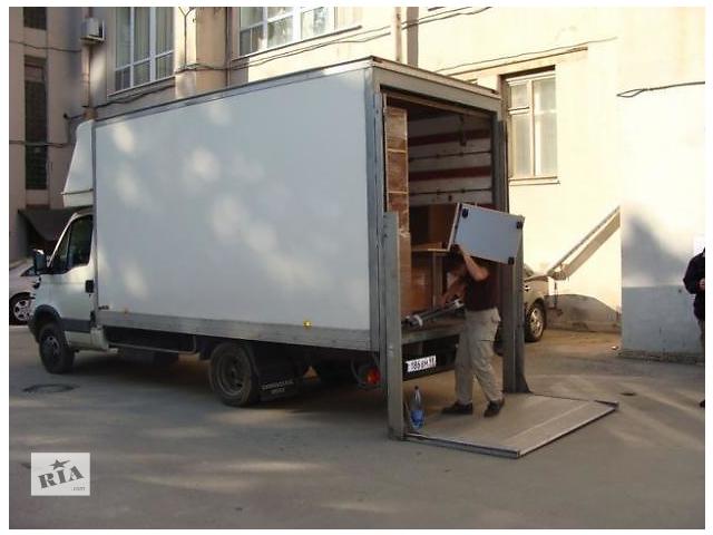 Квартирный переезд Ирпень, Буча, Гостомель.- объявление о продаже  в Броварах