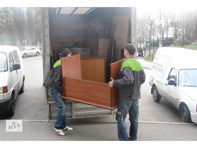 купить бу Квартирный и офисный переезд в Киеве в Киеве