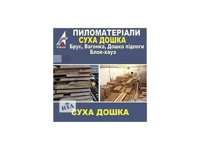 купить бу Киев ООО Аполло Доска 2016 столярная сухая в Киеве