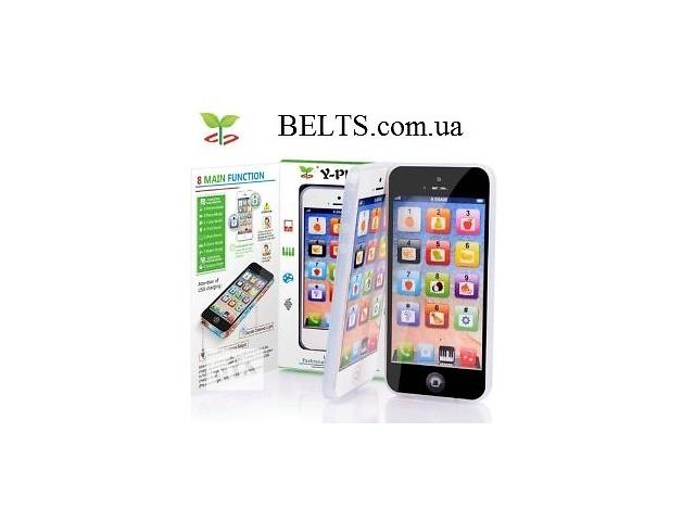 купить бу Киев.Первый детский iPhone 4s, сенсорный смартфон Айфон 4с (телефон для детей Y-Phone) в Киеве