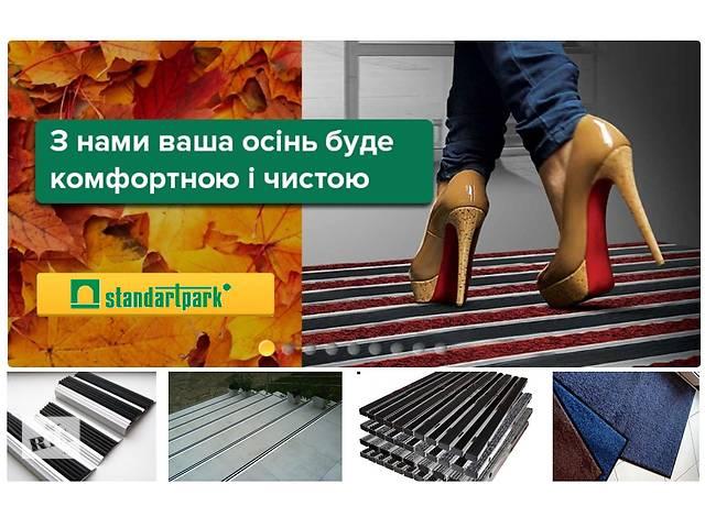 ковры, решетки для очистки обуви- объявление о продаже  в Ивано-Франковске