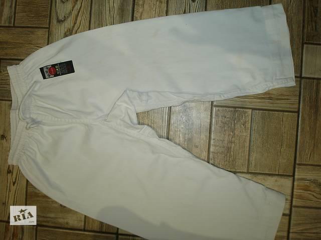 продам кимоно только штаны! для единоборств рост 130-140 см бу в Марганце