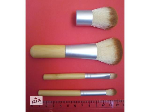 Кисточки для макияжа (набор из 4-х штук)- объявление о продаже  в Киеве