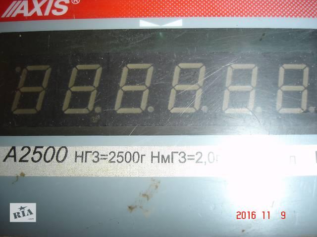 продам лабораторные весы бу в Киеве