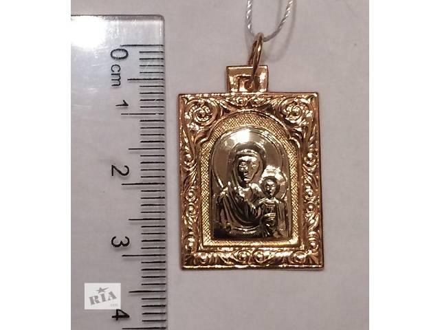 продам Ладанка золотая 585 пробы разные уэсом до 2000 грн бу в Ивановке (Одесской обл.)
