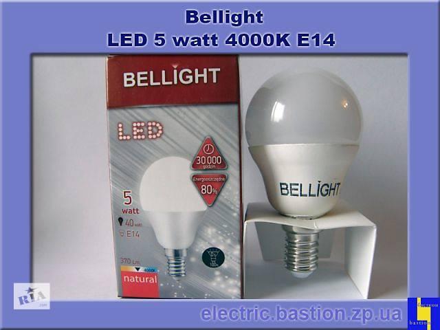 бу Лампа LED Bellight G45 220V/5W E14 4000K Энергосберегающая светодиодная в Запорожье