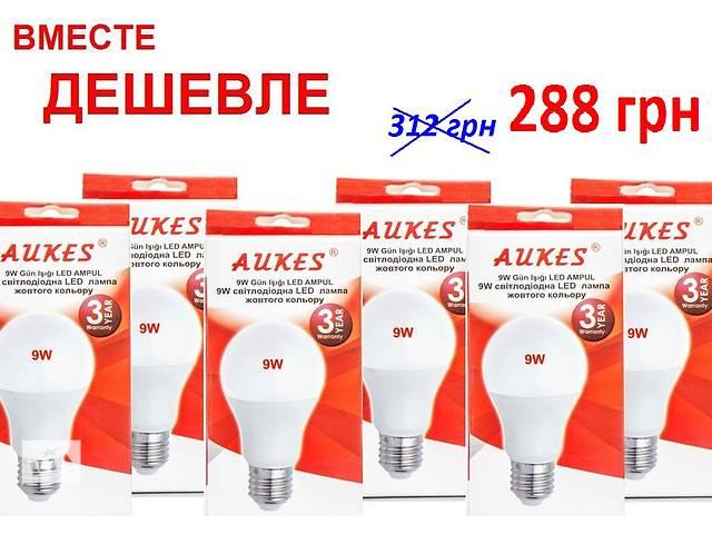 бу Лампа светодиодная  9W -E27- 270 °. В упаковке 6шт. в Киеве