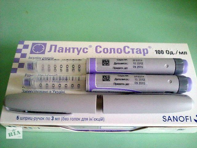Шприц ручка для инсулина инструкция